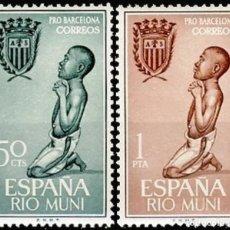 Sellos: RIO MUNI, 1963. EDIFIL 40/41** ''PRO BARCELONA - NIÑO REZANDO''./ NUEVOS CON FIJASELLOS.. Lote 295959963