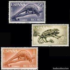 Sellos: RIO MUNI 1964, EDIFIL 45/47 ''PRO INFANCIA: FAUNA: REPTILES''./ NUEVOS, CON FIJASELLOS.. Lote 295976638