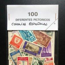 Sellos: 100 SELLOS TEMATICOS COLONIAS ESPAÑOLAS. Lote 296611133