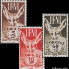 Sellos: IFNI 1951, EDIFIL 76/78 ''DÍA DEL SELLO: FAUNA: FÉNEC''./ NUEVOS, SIN FIJASELLOS.. Lote 296619918