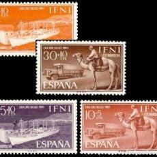 Sellos: IFNI, 1961. EDIFIL 183/86 ''DÍA DEL SELLO: TRANSPORTES: CAMIÓN - CARGUERO:''./ NUEVOS SIN FIJASELLOS. Lote 297038093