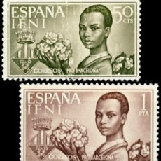 Sellos: IFNI, 1963. EDIFIL 198/99** ''AYUDA A BARCELONA''./ NUEVOS SIN FIJASELLOS (ALGUNA MÍNIMA MANCHITA.... Lote 297050993