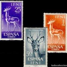 Sellos: IFNI, 1964. EDIFIL 203/05** ''PRO INFANCIA: GACELAS''./ NUEVOS, SIN FIJASELLOS PERO CON ALGUNAS S.... Lote 297065633