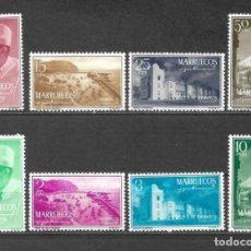 Sellos: MARRUECOS ZONA NORTE 1956 EDIFIL 1/8 * MH - 14/17. Lote 297164683