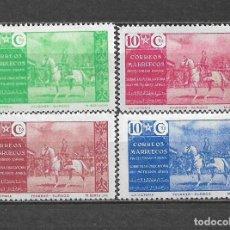 Sellos: MARRUECOS BENEFICENCIA 1941 EDIFIL 13/16 ** MNH - 14/17. Lote 297164988