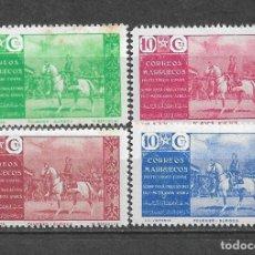 Sellos: MARRUECOS BENEFICENCIA 1941 EDIFIL 13/16 ** MNH - 14/17. Lote 297165053
