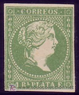 CUBA. (CAT. ANT. 8/GRAUS 1448-II). (*) 1 REAL. FALSO POSTAL TIPO II. MAGNÍFICO Y MUY RARO. (Sellos - España - Colonias Españolas y Dependencias - América - Cuba)