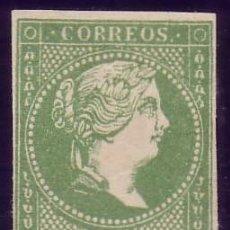 Sellos: CUBA. (CAT. ANT. 8/GRAUS 1448-II). (*) 1 REAL. FALSO POSTAL TIPO II. MAGNÍFICO Y MUY RARO.. Lote 25764919