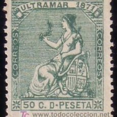 Sellos: CUBA. (CAT. ANT. 23/GRAUS 1464-I). * 50 CTS. FALSO POSTAL TIPO I. COLOR VERDE OSCURO. MAGNÍFICO.. Lote 25646997