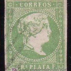 Sellos: CUBA.(CAT. ANT.8/GRAUS 1448-III). 1 R. FALSO POSTAL TIPO III. PIEZA DE LUJO. RARO EN ÉSTA CALIDAD.. Lote 26634782