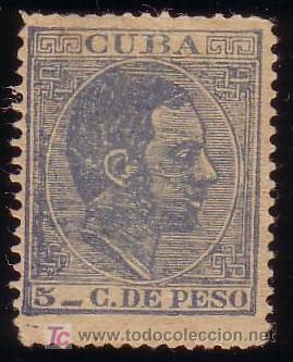 CUBA. (CAT. 71/GRAUS 1576-I). ** 5 C. FALSO POSTAL TIPO I. VARIEDAD. MAGNÍFICO. (Sellos - España - Colonias Españolas y Dependencias - América - Cuba)
