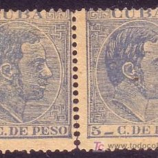 Sellos: CUBA. (CAT. 71/GRAUS 1576-I). ** 5 C. PAREJA. FALSO POSTAL TIPO I. MAGNÍFICA.. Lote 24149304