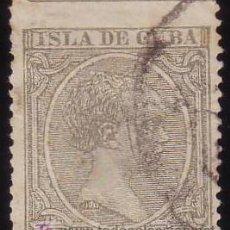 Sellos: CUBA. (CAT. EDIFIL 115). 5 C. VERDE GRIS. FALSO POSTAL.VARIEDAD DENTADO DESPLAZADO SIN 5 C. MUY RARO. Lote 26634754