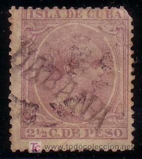 CUBA. (CAT.138). 2 1/2 C. SOBRECARGA INÉDITA *HABANA* PARA CORREO INTERIOR. NO CATALOGADO. MUY RARO. (Sellos - España - Colonias Españolas y Dependencias - América - Cuba)