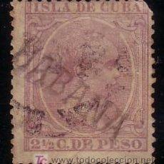 Sellos: CUBA. (CAT.138). 2 1/2 C. SOBRECARGA INÉDITA *HABANA* PARA CORREO INTERIOR. NO CATALOGADO. MUY RARO.. Lote 27118060