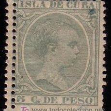 Sellos: CUBA. (CAT. 127). 5 C. PELÓN. VARIEDAD * DOBLE DENTADO * VERTICAL IZQUIERDO. MAGNÍFICO Y MUY RARO.. Lote 24042718