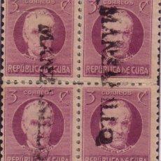 Sellos: CUBA. (CAT. 177(4)). 3 C. BLOQUE DE CUATRO CON MAT. PREFILATÉLICO * MANZANILLO *. MUY RARO.. Lote 24424256