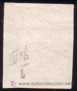 Sellos: DORSO DEL SELLO. ESTADO PERFECTO. LUJO. - Foto 2 - 26634782