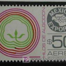 Sellos: MEXICO 1979 MEXICO EXPORTA ALGODON 1 SELLO . Lote 27208845