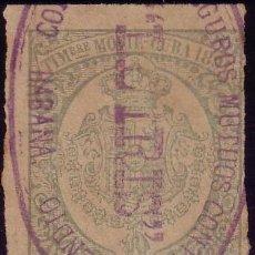 Sellos: CUBA. FISCAL. 1891. 5 C. TIMBRE MÓVIL. ANULADO CON MARCA COMPAÑIA SEGUROS EL IRIS DE LA HABANA.R. Lote 23034304