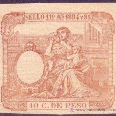 Sellos: CUBA. FISCAL. (*) 1894-95. 10 C. SELLO DE PAPEL SELLADO * SELLO 11º *. MAGNÍFICO.. Lote 25147361