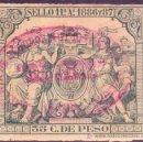 Sellos: CUBA. FISCAL. 1886-87. 35 C. PÓLIZA *SELLO 11º*. ANULADO *COMPAÑIA SUGUROS CONTRA INCENDIO/HABANA*. Lote 25193860