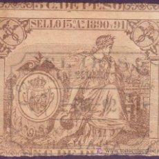 Sellos: CUBA. FISCAL. 1890-91. 5 C. PÓLIZA *SELLO 13º*. ANULADO CON LA MARCA DE LA HABANA. MUY BONITA.RARA. Lote 24492532