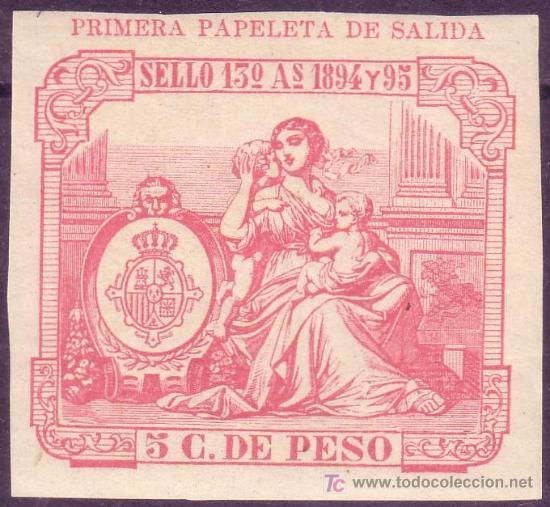 CUBA. FISCAL. 1894-95. ** 5 C. PÓLIZA * PRIMERA PAPELETA DE SALIDA/SELLO 13º *. RARA Y DE LUJO. (Sellos - España - Colonias Españolas y Dependencias - América - Cuba)