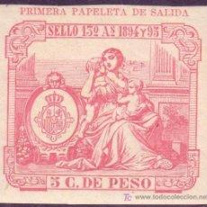 Sellos: CUBA. FISCAL. 1894-95. ** 5 C. PÓLIZA * PRIMERA PAPELETA DE SALIDA/SELLO 13º *. RARA Y DE LUJO.. Lote 24470158