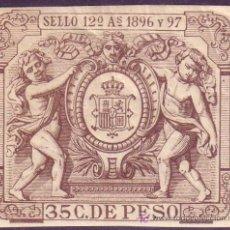 Sellos: CUBA. FISCAL. 1896-97. ** 35 C. * SELLO 12º AS *. MUY BONITO Y RARO.. Lote 24470180