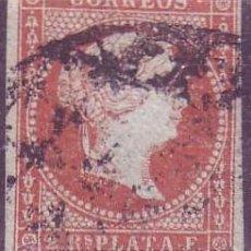 Sellos: CUBA. (CAT. ANTILLAS 3). 2 REALES. CARMÍN OSCURO. BONITO.. Lote 25303459