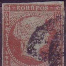 Sellos: CUBA. (CAT. ANTILLAS 3). 2 REALES CARMÍN OSCURO. BONITO.. Lote 25303467