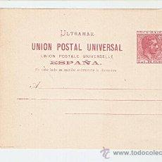Sellos: 1892 ALFONSO XII - LEYENDA CUBA 2 C.. Lote 27160345