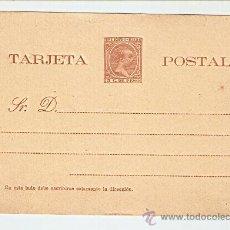 Sellos: 1896. ALFONSO XIII - TIPO PELÓN - PUERTO RICO. Lote 27160349