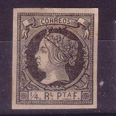 Sellos: CUBA EDIFIL 11* - AÑO 1862 - REINA ISABEL II. Lote 18642439