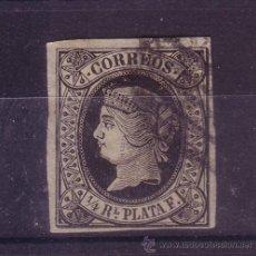 Sellos: CUBA EDIFIL 12 - AÑO 1864 - REINA ISABEL II. Lote 18642484