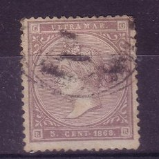 Sellos: CUBA EDIFIL 22 - AÑO 1868 - REINA ISABEL II. Lote 18642534