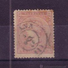 Sellos: CUBA EDIFIL 23 - AÑO 1869 - REINA ISABEL II. Lote 18642553