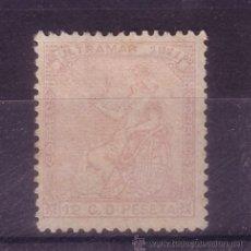 Sellos: CUBA EDIFIL 25* - AÑO 1871 - EFIGIE ALEGORICA DE ESPAÑA. Lote 18642657
