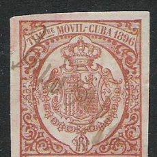 Sellos: 440-SELLO CLASICO AÑO 1896.5 CTVOS DE PESO. 4 MARGENES BUENOS .CUBA COLONIA ESPAÑOLA. Lote 19212337