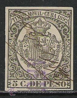 441-SELLO CLASICO AÑO 1892.5 CTVOS DE PESO. 4 MARGENES BUENOS .CUBA COLONIA ESPAÑOLA (Sellos - España - Colonias Españolas y Dependencias - América - Cuba)