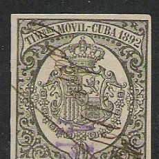 Sellos: 441-SELLO CLASICO AÑO 1892.5 CTVOS DE PESO. 4 MARGENES BUENOS .CUBA COLONIA ESPAÑOLA. Lote 19212363