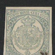 Sellos: 443-SELLO CLASICO AÑO 1895.5 CTVOS DE PESO. 4 MARGENES BUENOS .CUBA COLONIA ESPAÑOLA. Lote 19212444