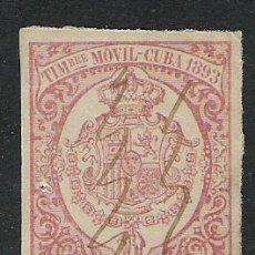 Sellos: 444-SELLO CLASICO AÑO 1893.5 CTVOS DE PESO. 4 MARGENES BUENOS .CUBA COLONIA ESPAÑOLA. Lote 19212458