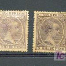 Timbres: CUBA. 6 SELLOS DIFERENTES. AÑOS 1891 Y 1892. EDIFIL 118 AL 123. ALGUNO LIGERO ÓXIDO.. Lote 25684250