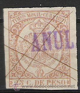 521-SELLO CLASICO CUBA COLONIA ESPAÑOLA 1891.TIMBRE MOVIL. 25 CTVOS DE PESO (Sellos - España - Colonias Españolas y Dependencias - América - Cuba)