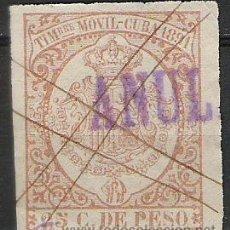 Sellos: 521-SELLO CLASICO CUBA COLONIA ESPAÑOLA 1891.TIMBRE MOVIL. 25 CTVOS DE PESO. Lote 19496090