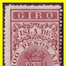 Sellos: PUERTO RICO FISCALES GIRO 5 CTS CARMÍN *. Lote 19621407