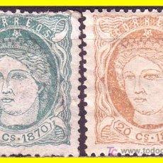 Sellos: CUBA 1870 ALEGORÍA DE ESPAÑA, EDIFIL Nº ANT. 19 Y ANT. 20 *. Lote 19768391