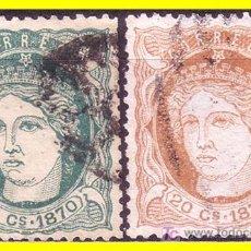 Sellos: CUBA 1870 ALEGORÍA DE ESPAÑA, EDIFIL Nº ANT. 19 Y ANT. 20 (O). Lote 19768409